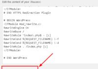 edit wordpress .htaccess file
