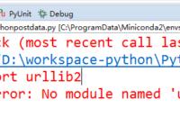 ImportError No module named urllib2
