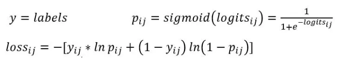 Computes sigmoid cross entropy given logits