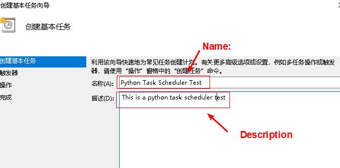 create a python task scheduler