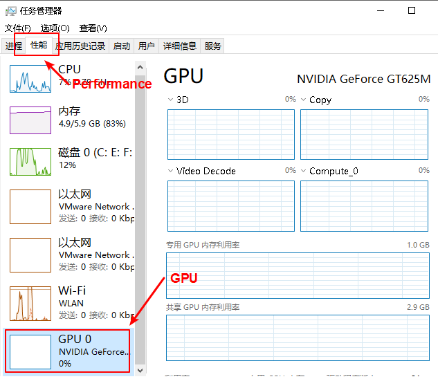 check gpu is installed on windows 10 system