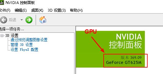 check the version of NVIDIA GPU