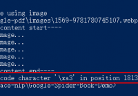 windows powershell gbk codec can not encode character error