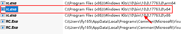 the path of rc.exe in win 10