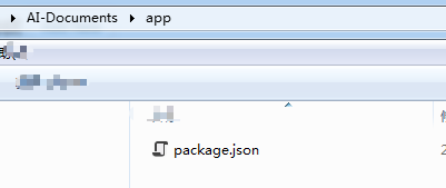 create an electron application package.json file