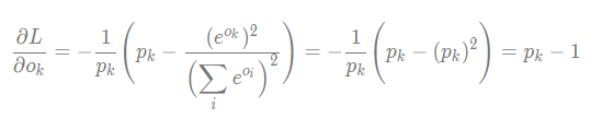 the gradient of cross entropy loss part 1