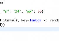 Randomize or Shuffle a Python Dictionary - Python Tutorial