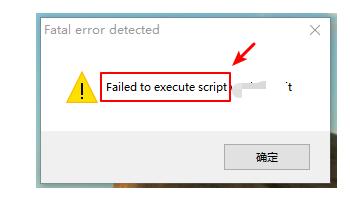 pyinstaller failed to execute script