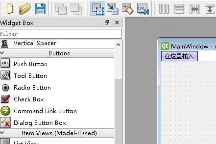 qt designer example