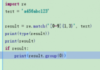 An Introduction to Python re.match() for Beginners