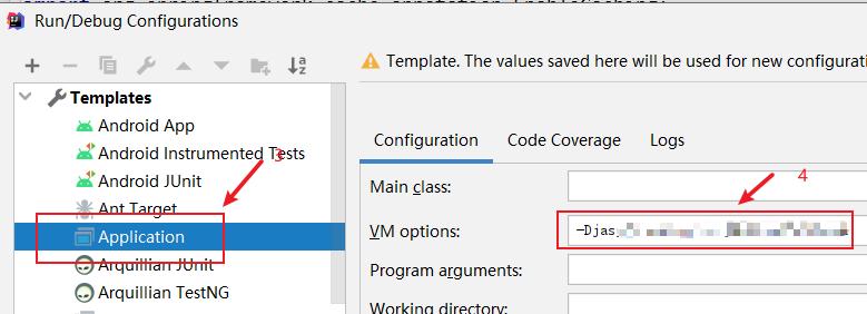 Edit VM Options in IDEA
