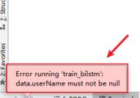 Fix PyCharm Error running data.userName must not be null