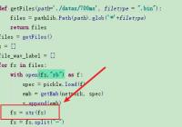 Fix AttributeError: 'PosixPath' object has no attribute 'split' - Python Tutorial