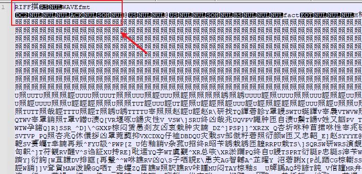 Audio V3 file header information
