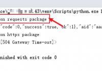 Fix Python httpx Error - Python Tutorial