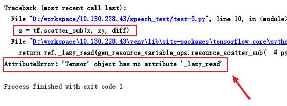 Fix TensorFlow AttributeError: object has no attribute '_lazy_read' - TensorFlow Tutorial