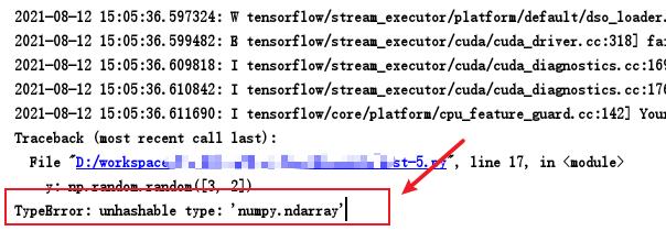 Fix TensorFlow TypeError: unhashable type: 'numpy.ndarray' Error - TensorFlow Tutorial