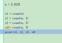 Format Python Float to 2 Decimal Places: A Step Guide - Python Tutorial