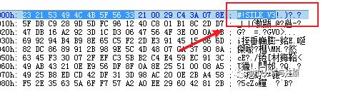 SILK V3 file header information